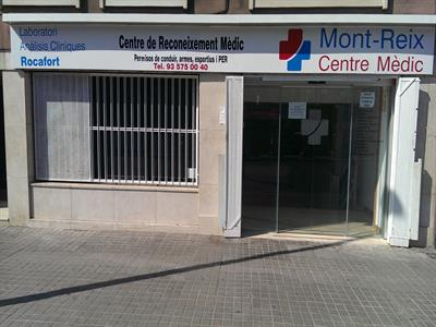 Centre Médic Nou Montreix