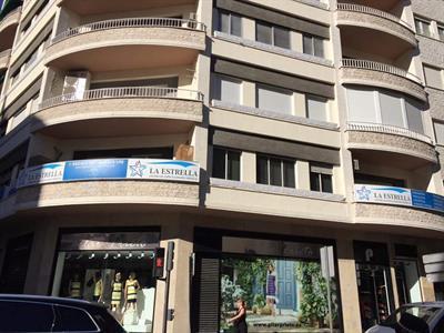 Centro de Especialidades Medicas La Estrella