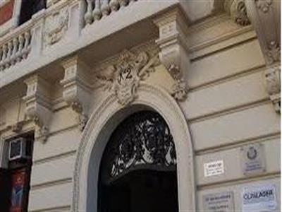 Central Ocular Madrid