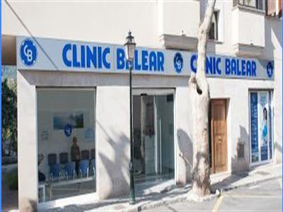 Centro Médico Quirónsalud Soller