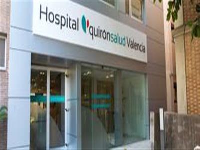 Hospital Quirónsalud Valencia